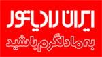 محاسبه ظرفیت مشعل ایران رادیاتور